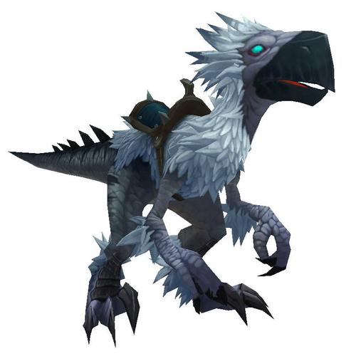 Warcraft Mounts Snowfeather Hunter